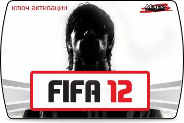 Ответы Где можно скачать ключи для Fifa 12.